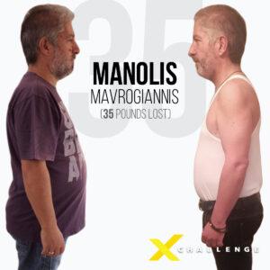 HB-OGX-Manolis-1200